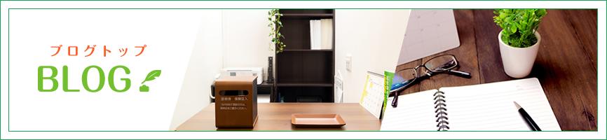 羽衣町鍼灸(はり きゅう)整骨院 – 東京都立川市
