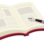 本の購入予約の詳細へ